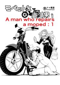 A man who repairs a moped : 1