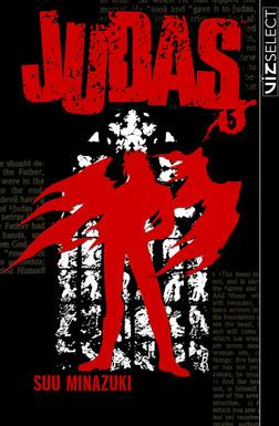 JUDAS, Volume 5-電子書籍