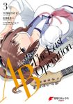 Angel Beats! -The Last Operation- 3
