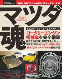 ビジュアル図鑑シリーズ(サクラBooks)