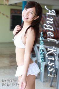 極上☆グラビアガールズ 高橋まい-Angel Kiss~いちにんまい!~Vol.1-