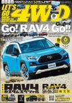 LET'S GO 4WD【レッツゴー4WD】2020年06月号