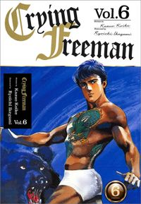 Crying Freeman Vol.6