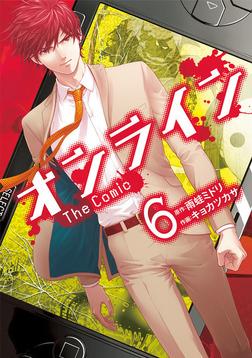 オンライン The Comic 6-電子書籍