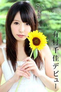 h.m.pシリーズ(五百十)