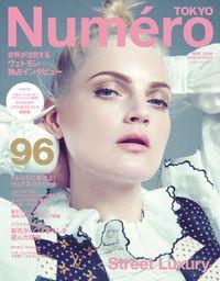 Numero Tokyo 2016年5月号