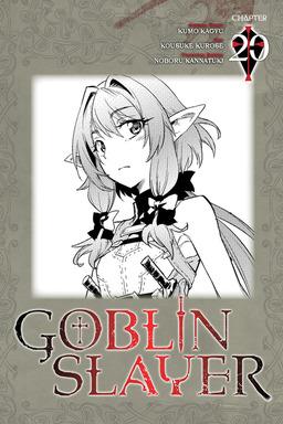 Goblin Slayer, Chapter 20