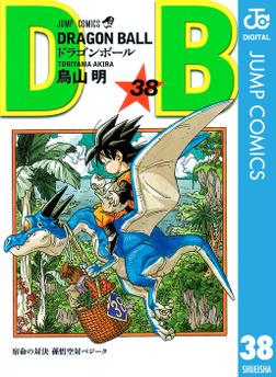 DRAGON BALL モノクロ版 38-電子書籍