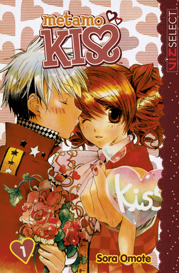 Metamo Kiss, Vol. 1-電子書籍