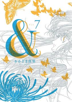 &(7)-電子書籍