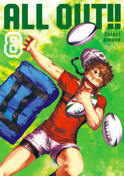 All-Out!! Volume 8
