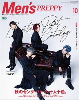 Men's PREPPY 2020年10月号-電子書籍