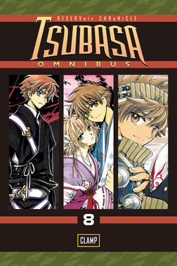 Tsubasa Omnibus 8-電子書籍