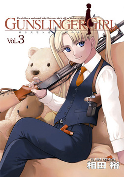 GUNSLINGER GIRL(3)-電子書籍