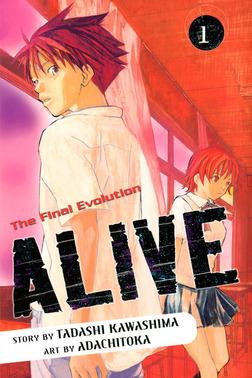 ALIVE 1-電子書籍