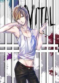 VITAL(ミクスアルマ)