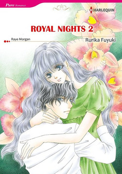 ROYAL NIGHTS 2-電子書籍