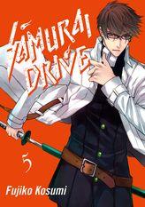 SAMURAI DRIVE 5