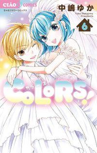 COLORS!(6)