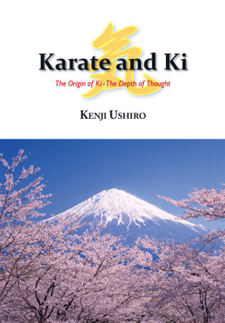 Karete and Ki The Depth of Thought-電子書籍