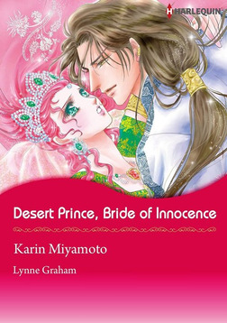 Desert Prince, Bride of Innocence-電子書籍