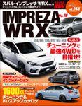 ハイパーレブ Vol.248 スバル・インプレッサ/WRX No.16