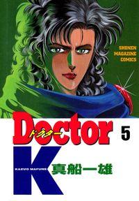 Doctor K(5)