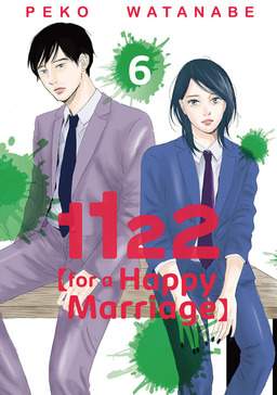1122: For a Happy Marriage 6