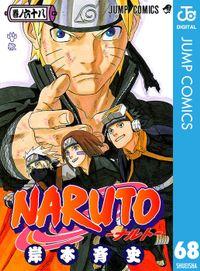 NARUTO―ナルト― モノクロ版 68