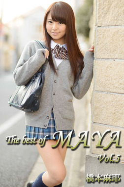 The best of MAYA Vol.5 / 橋本麻耶-電子書籍