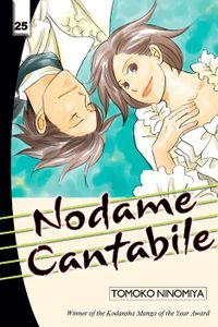 Nodame Cantabile Volume 25