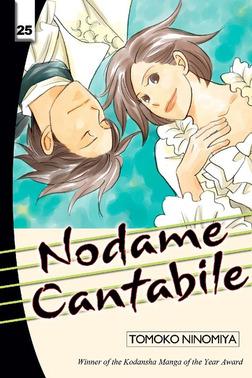 Nodame Cantabile Volume 25-電子書籍