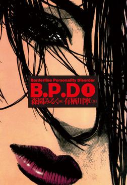 B.P.D 1巻-電子書籍