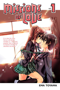 Missions of Love 1-電子書籍