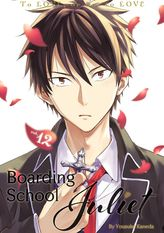 Boarding School Juliet Volume 12