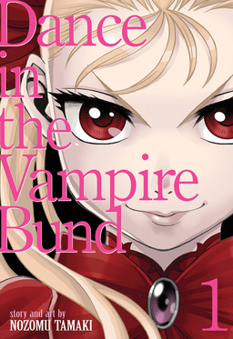 Dance in the Vampire Bund (Special Edition) Vol. 1