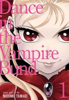 Dance in the Vampire Bund (Special Edition) Vol. 1