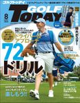 GOLF TODAY 2020年8月号
