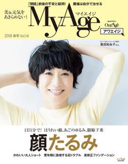 MyAge 2018 Spring-電子書籍