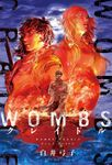WOMBS クレイドル 分冊版 : 3