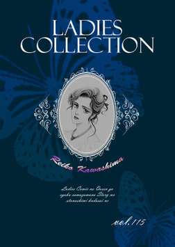 Ladies Collection vol.115-電子書籍
