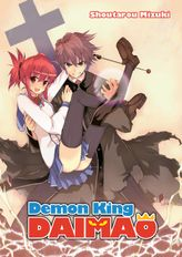 Demon King Daimaou: Volume 1