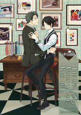 Tie Me, Unravel Me, Kiss Me (Yaoi Manga), Volume 1