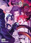 Fate/Grand Order コミックアンソロジー VOL.10