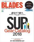 BLADES vol.12