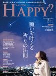 Are You Happy? (アーユーハッピー) 2019年2月号