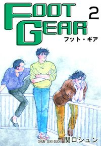 FOOT GEAR-フット・ギア-(2)