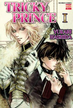TRICKY PRINCE, Volume 1