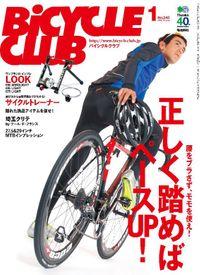 BiCYCLE CLUB 2014年1月号 No.345