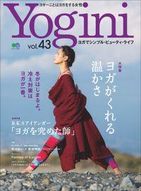 Yogini(ヨギーニ) (Vol.43)